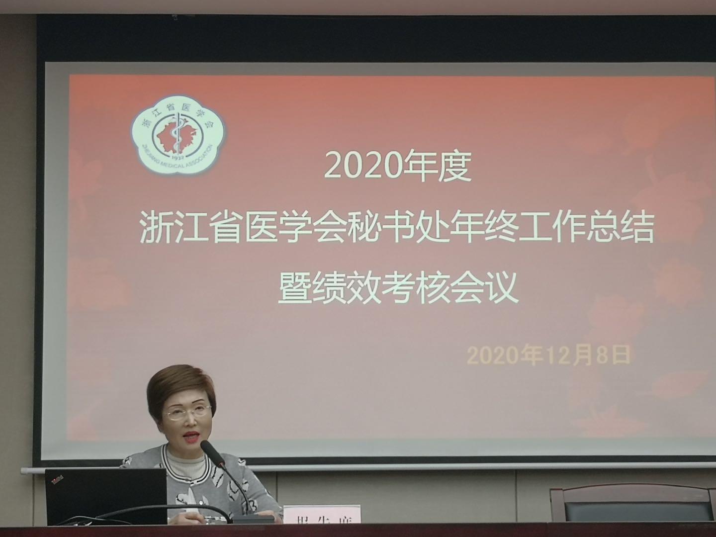 王玲副监事长讲话.jpg